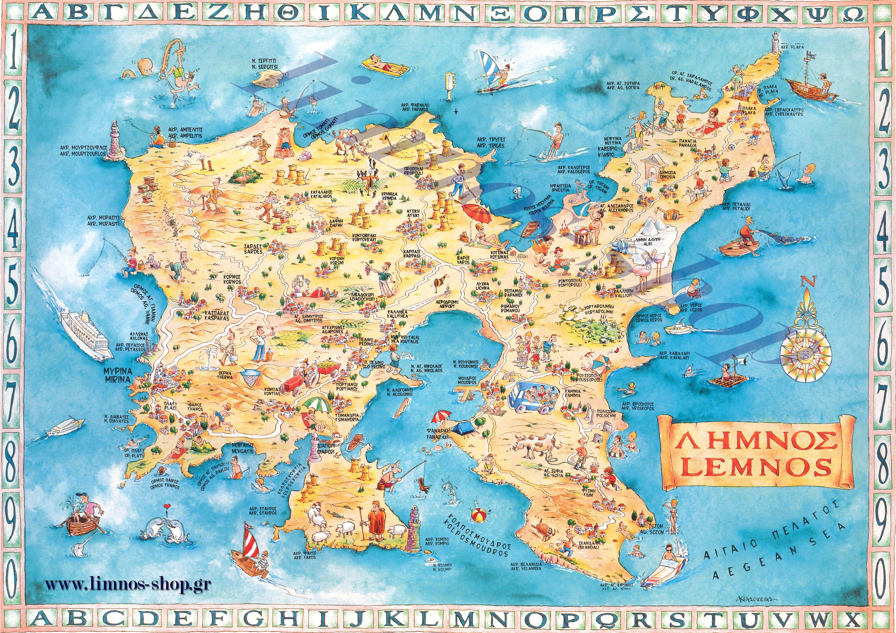 Diakopes Sth Lhmno A3io8eata Lhmnoy Golden Greece Xarths